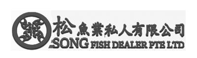 Songfish