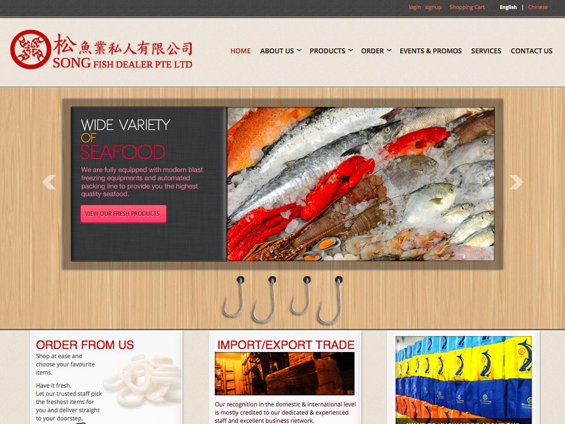 songfish_portfolio_main
